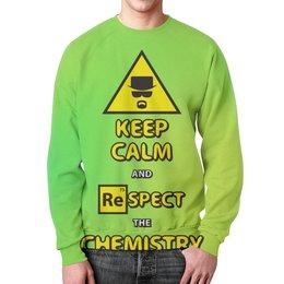 "Свитшот мужской с полной запечаткой ""Breaking Bad/Во все тяжкие"" - сериал, во все тяжкие, keep calm, breaking bad, heisenberg"