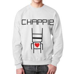 """Свитшот унисекс с полной запечаткой """"Чаппи"""" - робот, роботы, chappie, робот по имени чаппи, чаппи"""