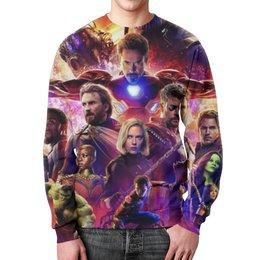 """Свитшот мужской с полной запечаткой """"Мстители"""" - marvel, мстители, avengers, марвел, война бесконечности"""