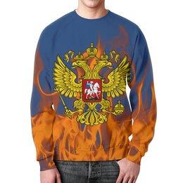 """Свитшот мужской с полной запечаткой """"Огонь"""" - огонь, россия, герб, russia, пламя"""