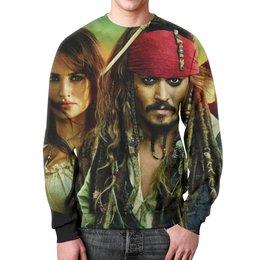"""Свитшот мужской с полной запечаткой """"Джек Воробей (Пираты Карибского Моря)"""" - джек воробей"""