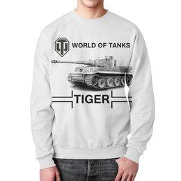 """Свитшот мужской с полной запечаткой """"WOT Tiger"""" - tiger, world of tanks, танк, танки, wot"""