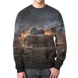 """Свитшот мужской с полной запечаткой """"Танки"""" - 23 февраля, война, world of tanks, компьютерная игра, танки"""