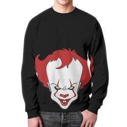 "Свитшот мужской с полной запечаткой """"IT"" Танцующий клоун"" - клоун, clown, оно, pennywise, пеннивайз"