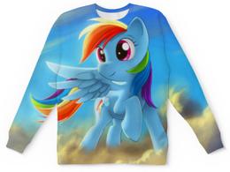 "Свитшот унисекс с полной запечаткой ""Радуга Дэш"" - rainbow dash, my little pony, friendship is magic, радуга дэш"