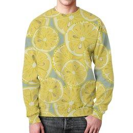 """Свитшот мужской с полной запечаткой """"лимоны"""" - лето, фрукты, лимон, лимоны, цитрусовые"""