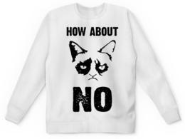 """Свитшот унисекс с полной запечаткой """"Grumpy Cat. How about No?!"""" - сарказм, прикольные, коты, grumpy cat, тард"""