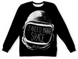 """Свитшот унисекс с полной запечаткой """"Космос"""" - space, космос, вселенная, галактика, шлем"""