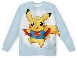 "Свитшот унисекс с полной запечаткой ""Супер Пикачу"" - нинтендо, nintendo, pikachu, pokemon go, покемон го"