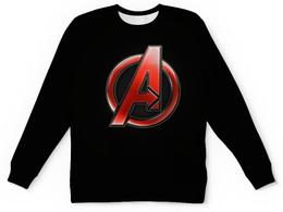 """Свитшот унисекс с полной запечаткой """"Мстители (The Avengers)"""" - мстители, железный человек, тор, эра альтрона, воитель"""
