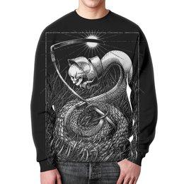"""Свитшот унисекс с полной запечаткой """"Art Horror"""" - skull, череп, змея, смерть, snake"""