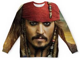 """Свитшот унисекс с полной запечаткой """"Джек Воробей (Пираты Карибского Моря)"""" - джек воробей"""