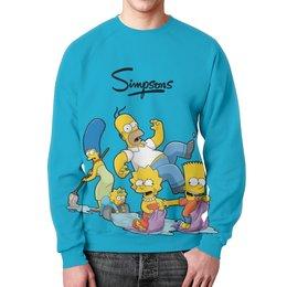 """Свитшот мужской с полной запечаткой """"Симпсоны"""" - гомер, семья, симпсоны, мульт"""