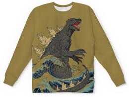 """Свитшот унисекс с полной запечаткой """"Годзилла"""" - динозавр, годзилла, годзила"""