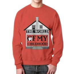 "Свитшот унисекс с полной запечаткой ""The world of my childhood"" - the world of my childhood, childhood"
