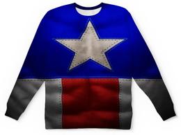 """Свитшот унисекс с полной запечаткой """"Marvel"""" - комиксы, marvel, капитан-америка"""