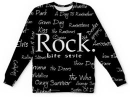 """Свитшот унисекс с полной запечаткой """"Рок - стиль жизни"""" - музыка, рок, ac dc"""