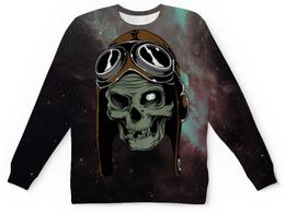 """Свитшот унисекс с полной запечаткой """"Череп"""" - skull, череп, очки, космос, звёзды"""
