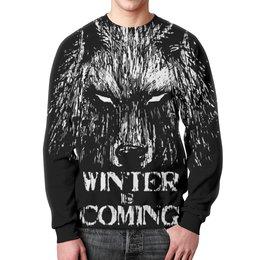 """Свитшот унисекс с полной запечаткой """"Зима близко"""" - зима близко, игра престолов, волк, лютоволк, winter is coming"""