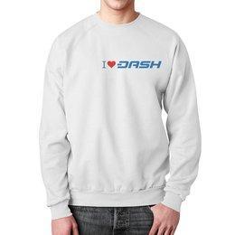 """Свитшот мужской с полной запечаткой """"I love dash"""" - dash, bitcoin, криптовалюта, etherium, даш"""