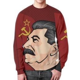 """Свитшот мужской с полной запечаткой """"Сталин"""" - ссср, поп-арт, россия, коммунизм, коммунист"""