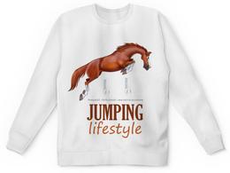 """Свитшот унисекс с полной запечаткой """"JUMPING LIFESTYLE"""" - лошадь, horse, прыжок, конкур"""