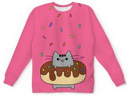 """Свитшот унисекс с полной запечаткой """"Котик в пончике"""" - кот, арт, пончик"""