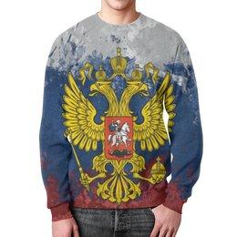 """Свитшот мужской с полной запечаткой """"Россия"""" - патриот, страна, россия, russia, я русский"""