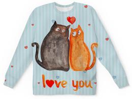 """Свитшот унисекс с полной запечаткой """"Влюбленные коты"""" - любовь, коты, i love you"""