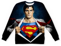 """Свитшот унисекс с полной запечаткой """"Супермен (Superman)"""" - супермен, superman"""