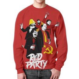 """Свитшот мужской с полной запечаткой """"Red Party"""" - ленин, маркс, коммунизм, сталин, фидель кастро"""