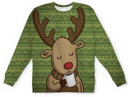 """Свитшот унисекс с полной запечаткой """"Уютный олень"""" - зима, олень, кофе, мульт, уют"""