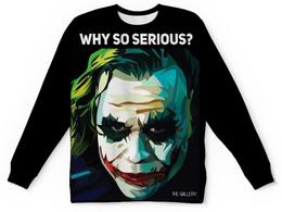 """Свитшот унисекс с полной запечаткой """"Джокер"""" - joker, batman, бэтмен, темный рыцарь, хит леджер"""