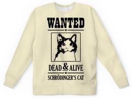 """Свитшот унисекс с полной запечаткой """"Кот Шрёдингера"""" - прикольные, коты, наука, кот шрёдингера"""