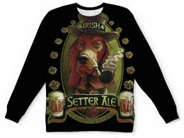 """Свитшот унисекс с полной запечаткой """"Ирландский Красный Эль"""" - день святого патрика, ирландия, пиво, эль, клевер"""