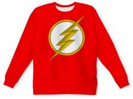 "Свитшот унисекс с полной запечаткой ""ФЛЭШ | FLASH"" - logo, flash, флэш, justice league, лига справедливости"