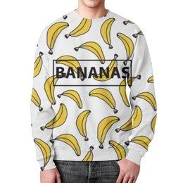 """Свитшот мужской с полной запечаткой """"Bananas"""" - фрукты, бананы, bananas, банан"""