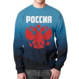"""Свитшот мужской с полной запечаткой """"Россия"""" - россия, герб, russia, орел, флаг"""