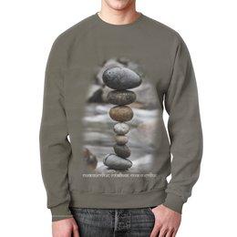 """Свитшот унисекс с полной запечаткой """"Каменные пирамидки. Спокойствие... #3"""" - арт, мультфильм, природа, этно, медитация"""