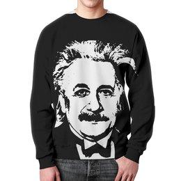 """Свитшот мужской с полной запечаткой """"Эйнштейн"""" - наука, физика, эйнштейн, астрономия, теория относительности"""