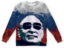 """Свитшот унисекс с полной запечаткой """"Путин в очках"""" - очки, патриот, россия, путин, президент"""