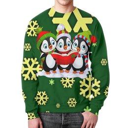 """Свитшот мужской с полной запечаткой """"Пингвины"""" - праздник, новый год, животные, пингвины, снежинки"""