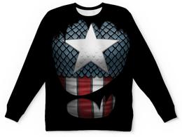 """Свитшот унисекс с полной запечаткой """"Капитан Америка"""" - комиксы, супергерои, марвел, капитан америка"""