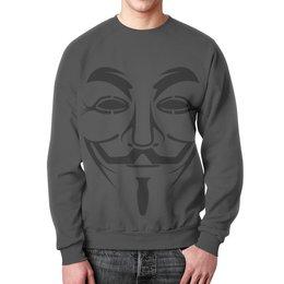 """Свитшот унисекс с полной запечаткой """"Анонимус"""" - анонимус, маска гая фокса, маска анонимуса, anonymous, гай фокс"""