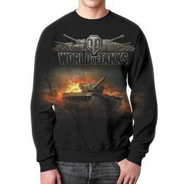 "Свитшот мужской с полной запечаткой ""World Of Tanks"" - игра, game, world of tanks, танки, wot"