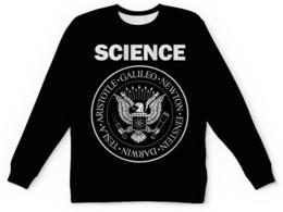 """Свитшот унисекс с полной запечаткой """"Наука"""" - geek, science, наука, ученый, ramones"""