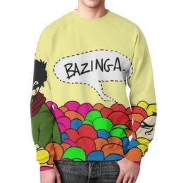 """Свитшот унисекс с полной запечаткой """"THE BIG BANG THEORY_ARSBOYZ"""" - знаменитости, сериал, герои сериала"""