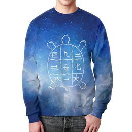 "Свитшот унисекс с полной запечаткой ""Знаки зодиака"" - звезды, космос, знаки, знаки зодиака, черепаха"