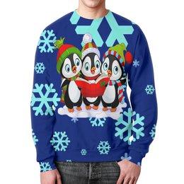 """Свитшот мужской с полной запечаткой """"Пингвины"""" - новый год, пингвины, зима, синий, снежинки"""