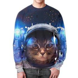"""Свитшот унисекс с полной запечаткой """"Котик в космосе"""" - прикол, юмор, космонавт"""